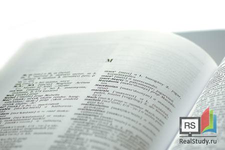 733475ed052b Как эффективно учить английский язык